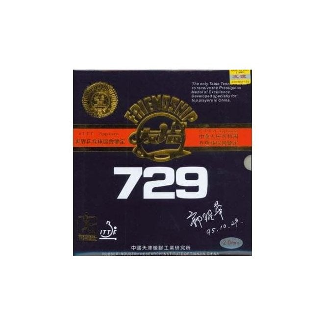 Friendship 729 Super Table Tennis Rubber