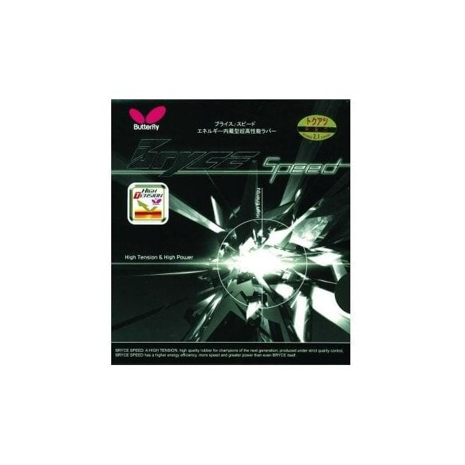 Butterfly Bryce Speed Rev Table Tennis Rubber