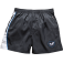 Butterfly Teshio Table Tennis Shorts
