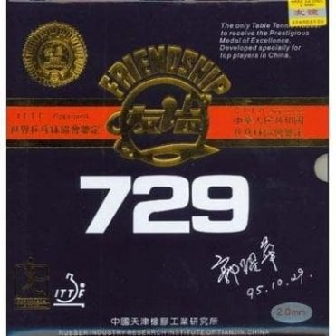 Chinese Friendship Friendship 729 Super Table Tennis Rubber