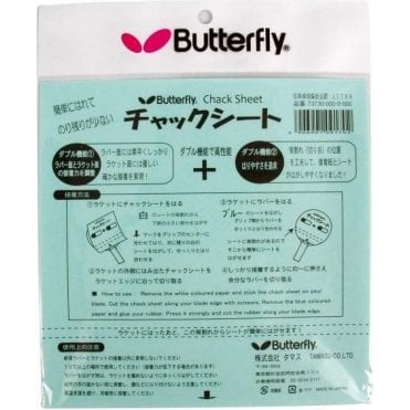 Butterfly Chack Sheet