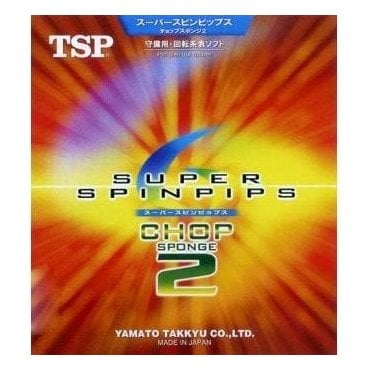 TSP Super Spin Pips Chop II Table Tennis Rubber