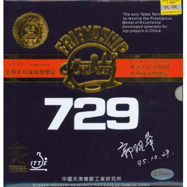 Friendship 729 Super Table Tennis Rubber Rubbers From